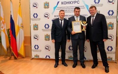 ООО «ПРОГРЕСС» принял участие впрограмме «100 лучших товаров России»