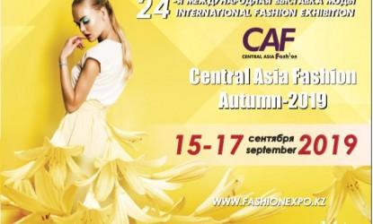 Фабрика меха икожи «Прогресс» представляет собственный бренд «FONDATO» наXXIV Международной Выставке Моды «Central Asia Fashion-2019» вКазахстане! Fondato-это основательно!