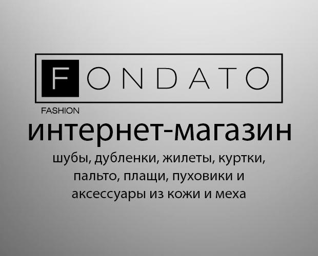 Логотип бренда Fondato-fashion
